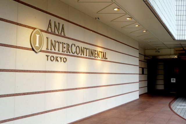 ANAインターコンチネンタル東京_外観