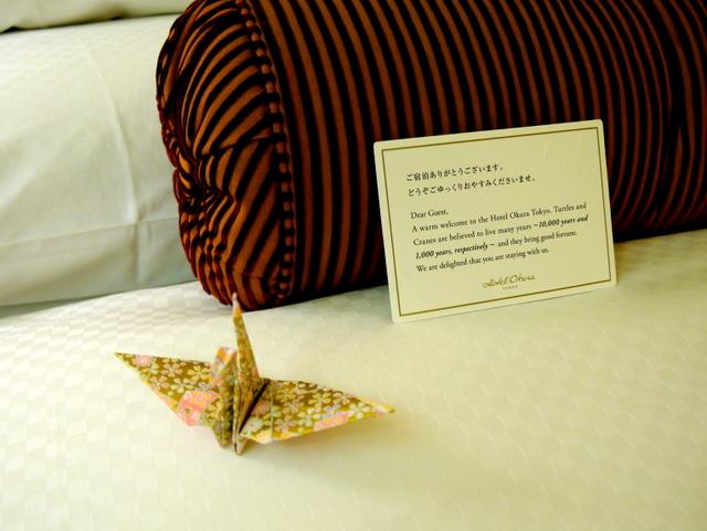 ホテルオークラ東京_折り鶴