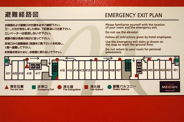 メルキュール銀座東京_フロアマップ