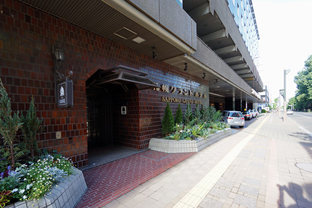 札幌グランドホテル_外観