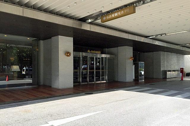 名古屋観光ホテル_エントランス