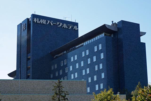 札幌パークホテル外観