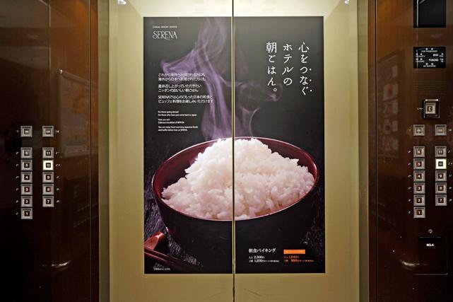 日航成田_別館エレベーター
