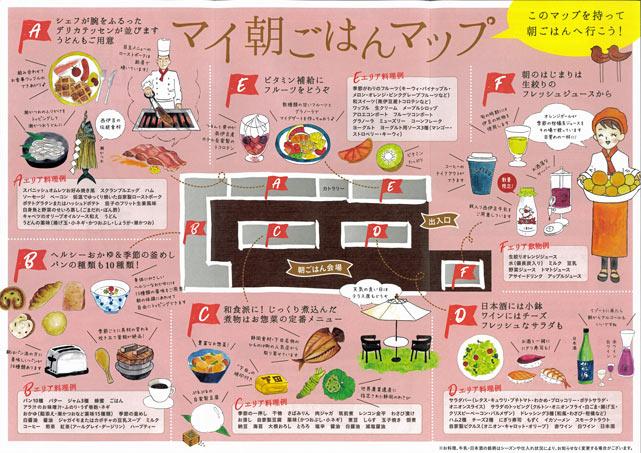 下田東急ホテル_朝食