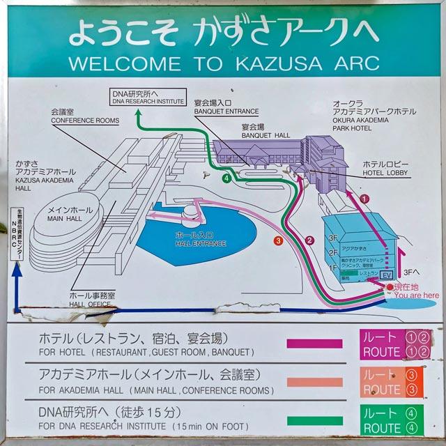 オークラアカデミアパーク_map