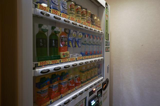 ロイヤルパインズホテル浦和_自販機コーナー