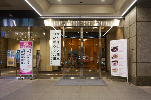 ホテル日航熊本_エントランス