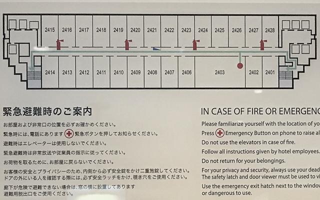 ヒルトン名古屋_フロアマップ