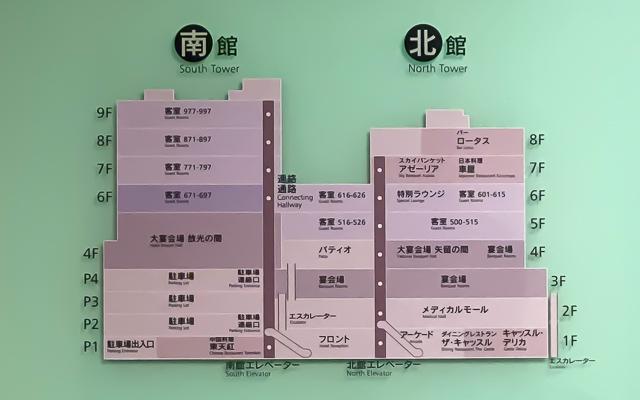 秋田キャッスルホテル_館内図