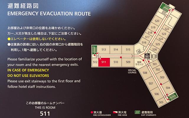 秋田キャッスルホテル_フロアマップ