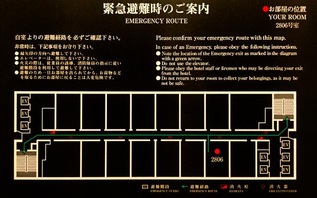 日航大阪_フロアマップ